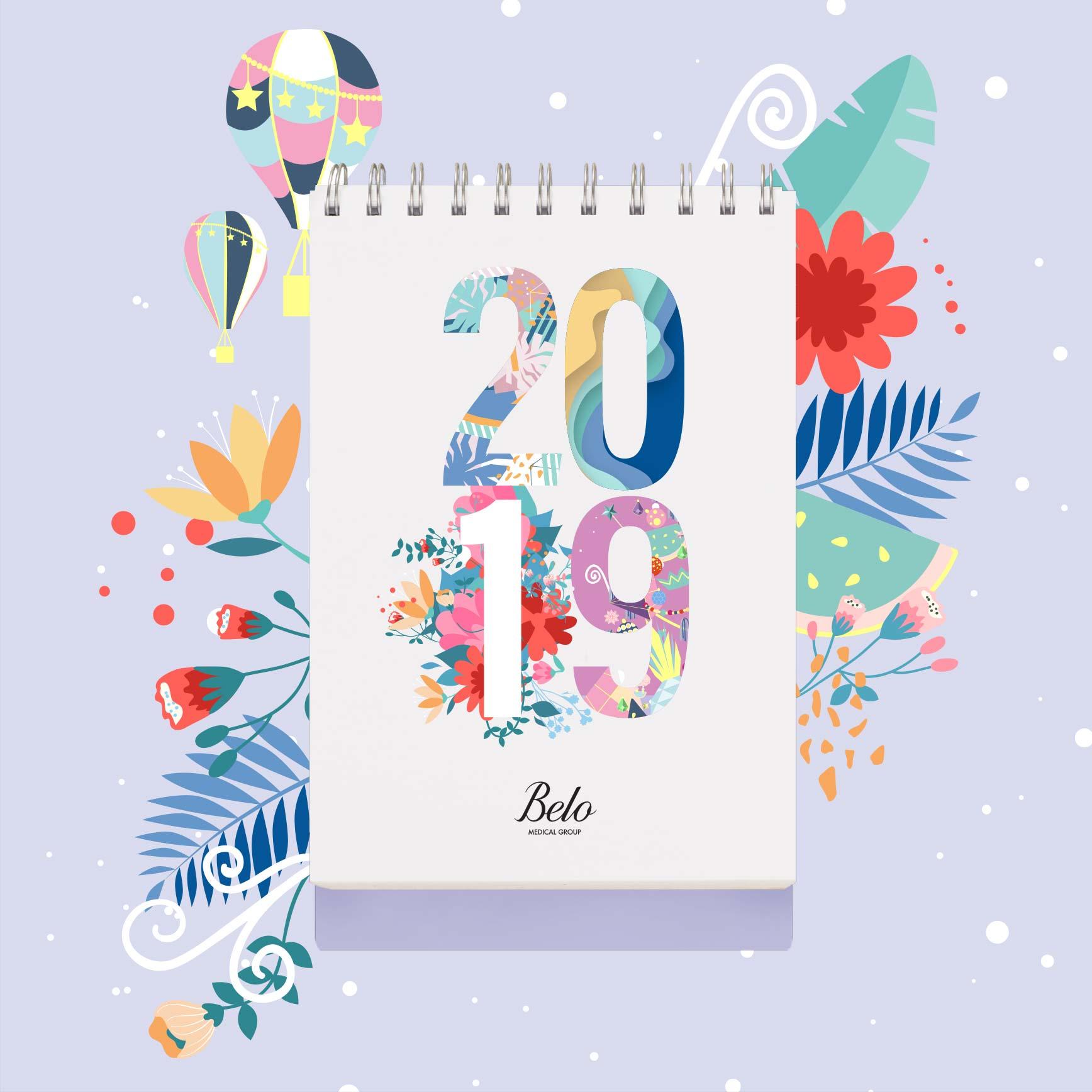 Belo 2019 Calendar